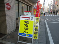 IMG_4713.jpg