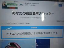 IMG_6482.jpg